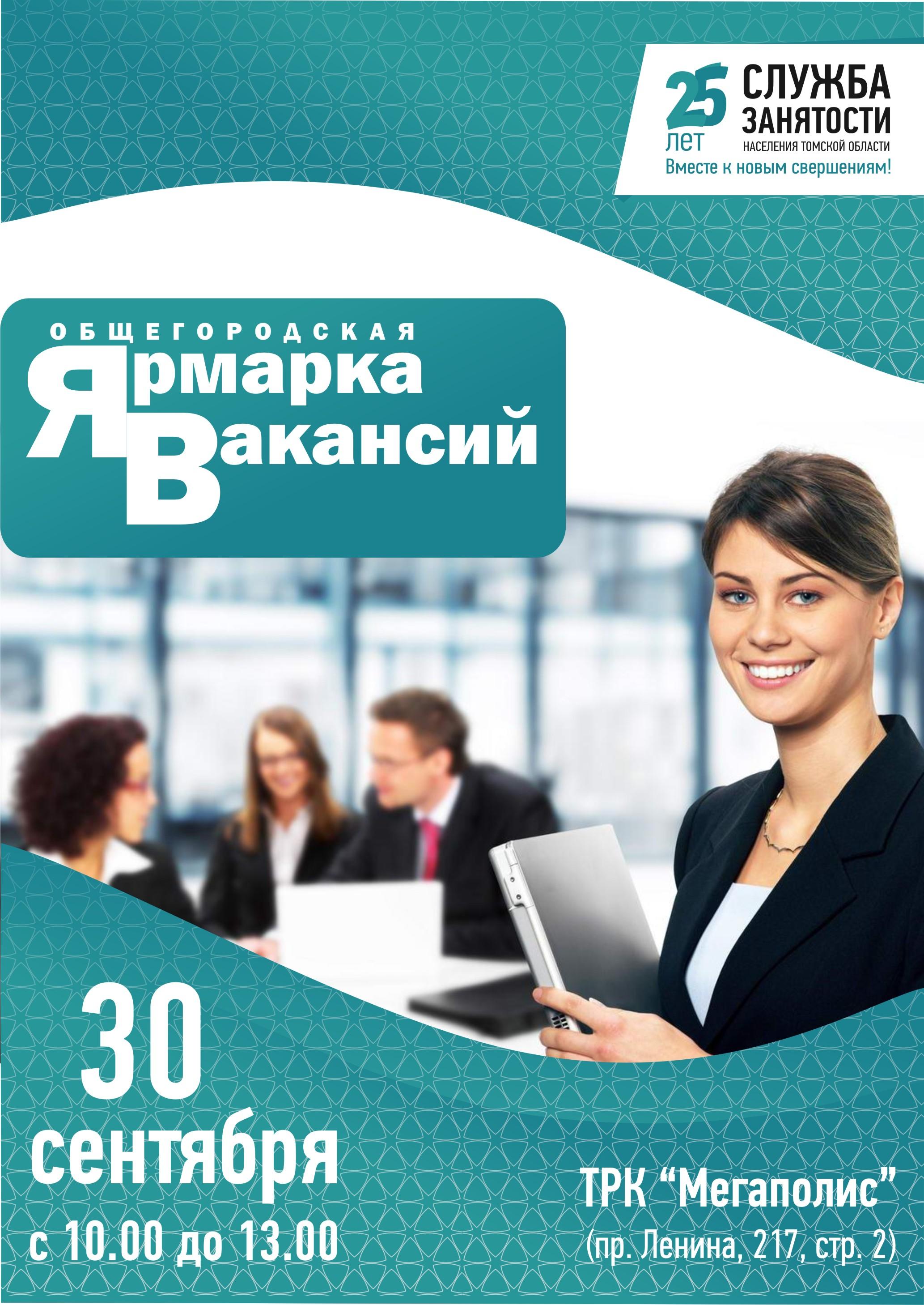 5000 рублей пенсионерам в январе 2017 ветераны боевых действий